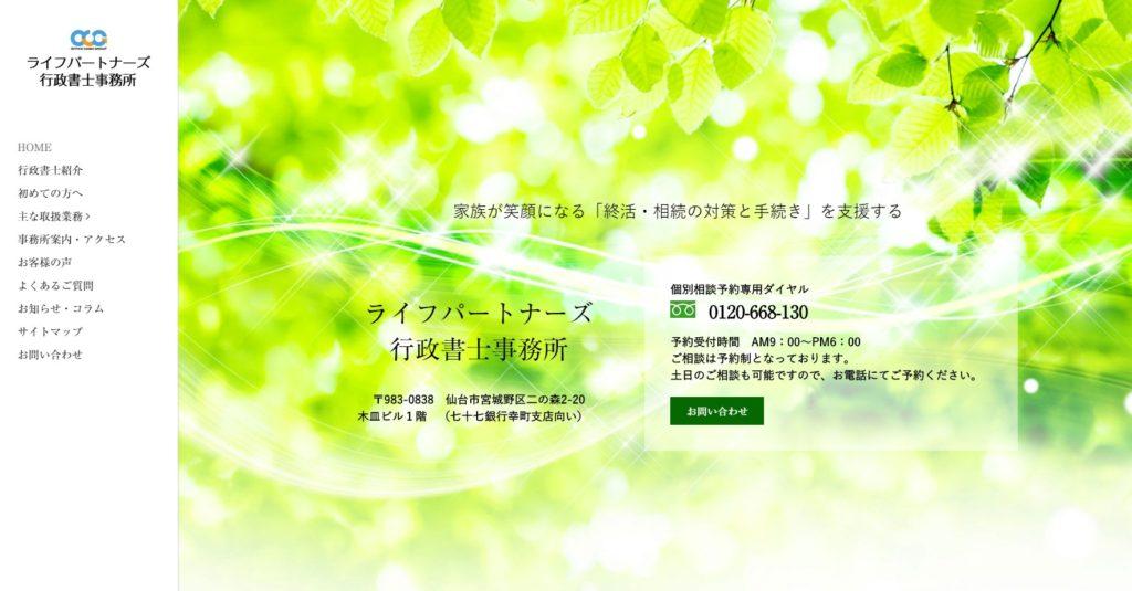 SnapCrab_NoName_2018-8-16_11-12-35_No-00