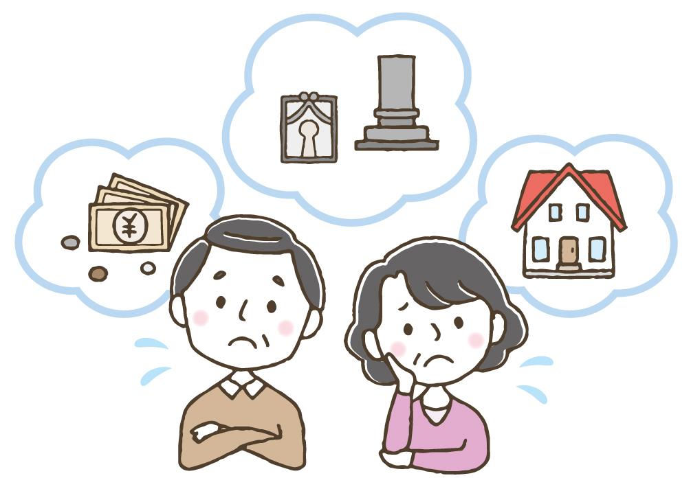 確かな遺言書を自分で作るための財産調査のポイント